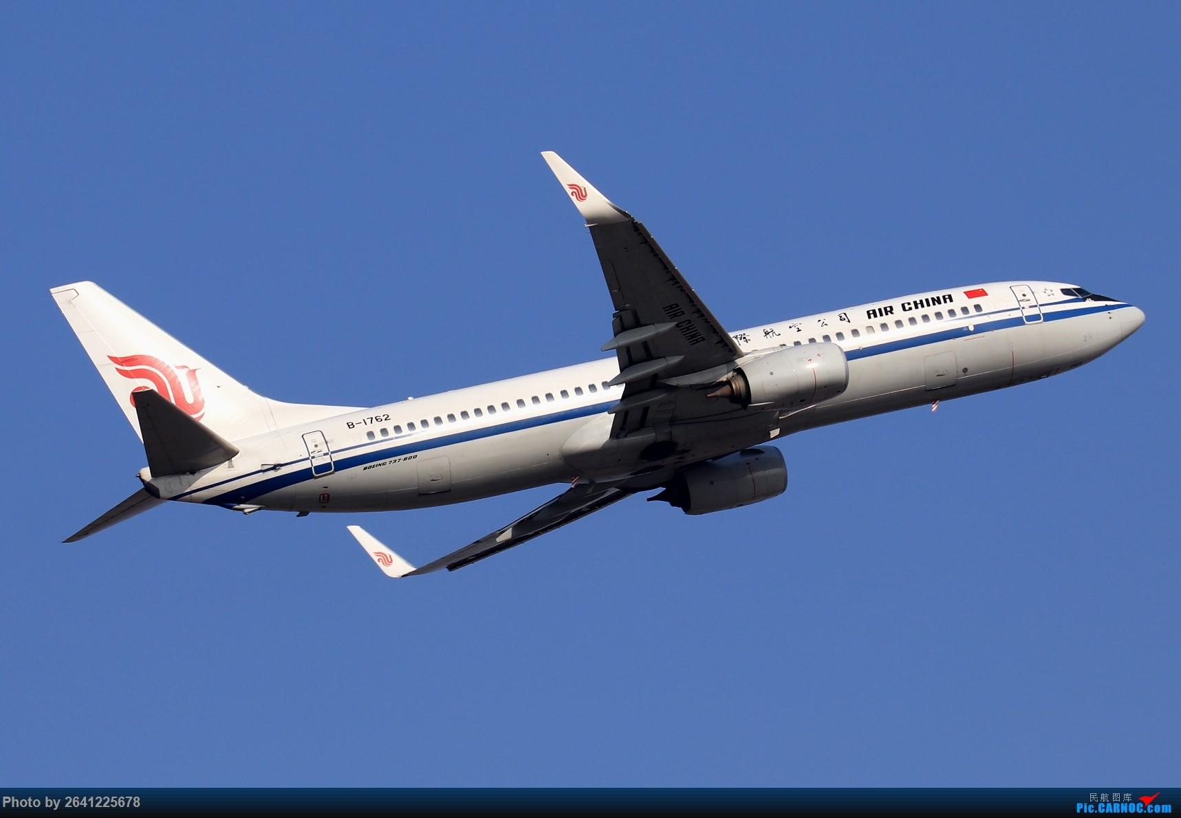 Re:[原创]【TSN】天津滨海国际机场半日游 BOEING 737-800 B-1762 中国天津滨海国际机场