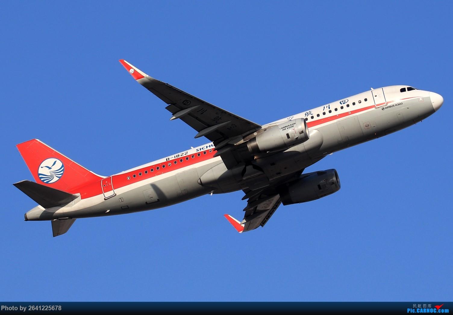 Re:[原创]【TSN】天津滨海国际机场半日游 AIRBUS A320-200 B-1822 中国天津滨海国际机场