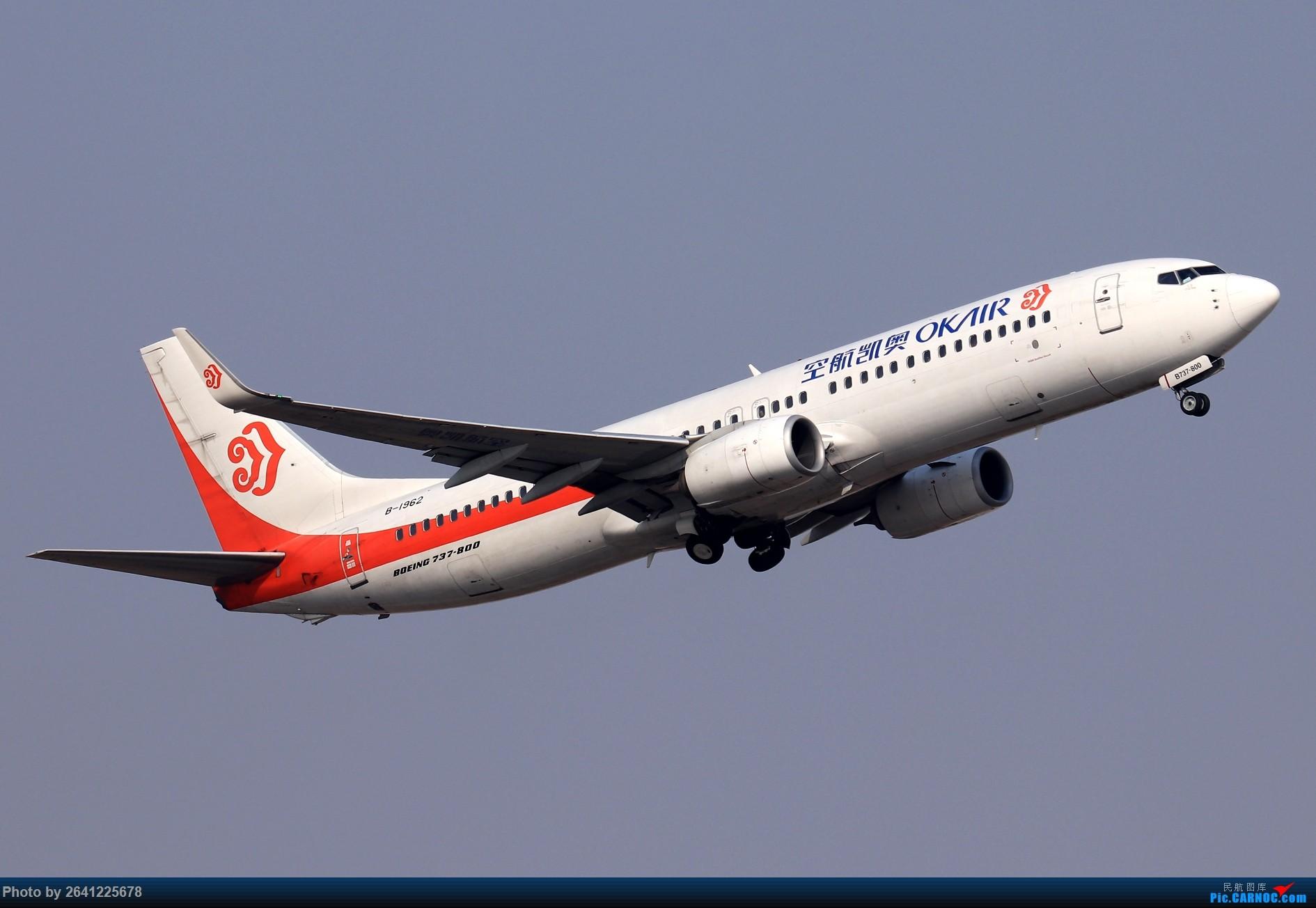 Re:[原创]【TSN】天津滨海国际机场半日游(按注册号1~9发图) BOEING 737-800 B-1962 中国天津滨海国际机场