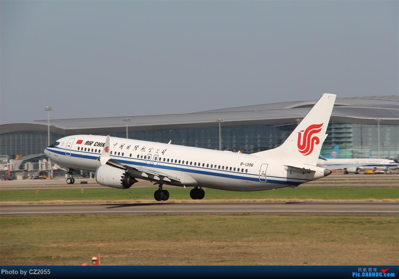 [原创]【CZ2055】再疲劳也不放过晴天,初次尝试煤堆拍机。 BOEING 737MAX-8 B-1396 中国广州白云国际机场