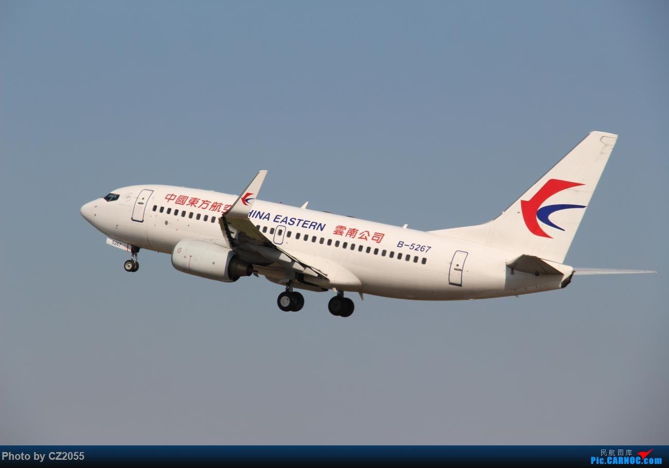 Re:[原创]【CZ2055】再疲劳也不放过晴天,初次尝试煤堆拍机。 BOEING 737-700 B-5267 中国广州白云国际机场