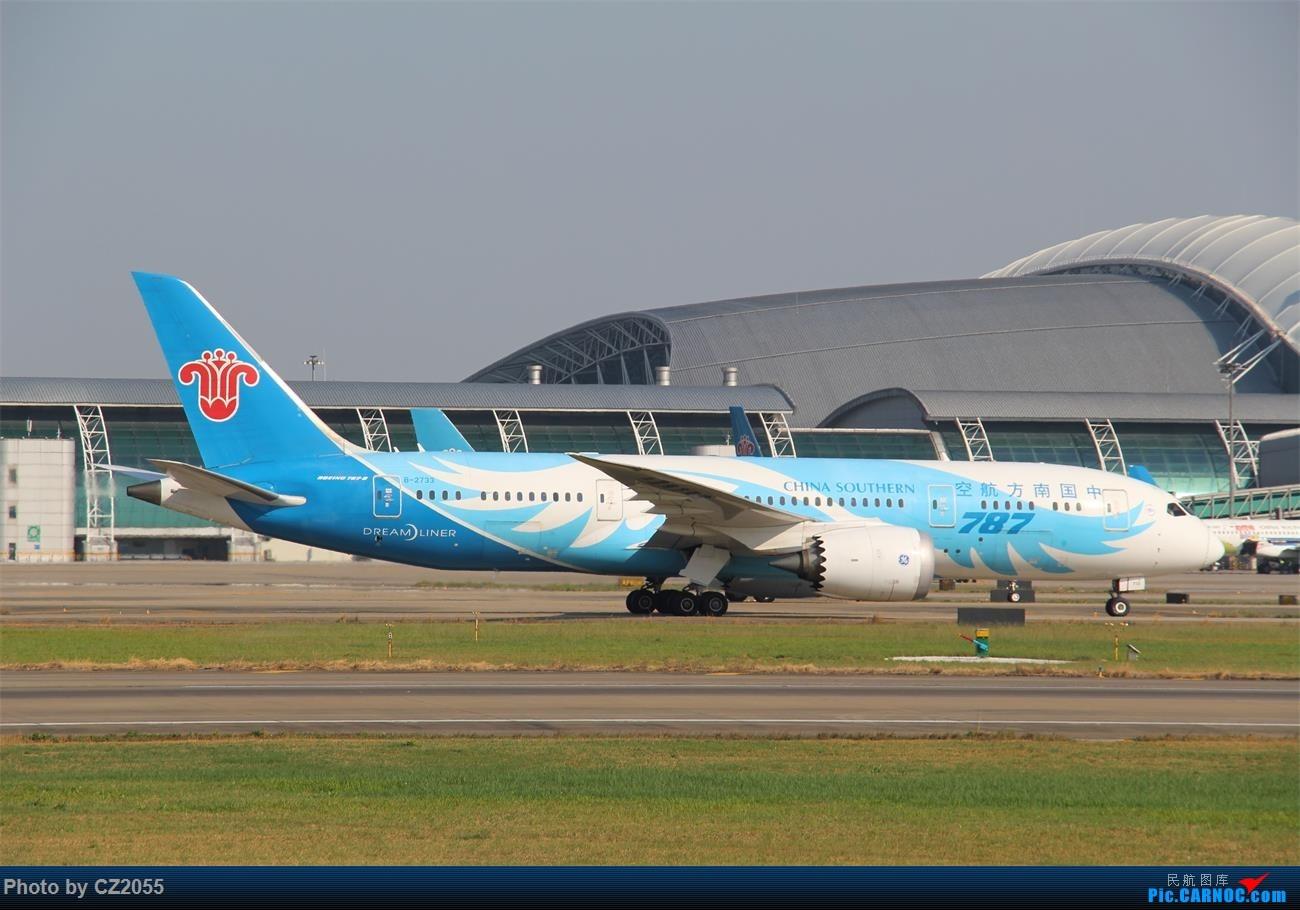 Re:[原创]【CZ2055】再疲劳也不放过晴天,初次尝试煤堆拍机。 BOEING 787-8 B-2733 中国广州白云国际机场