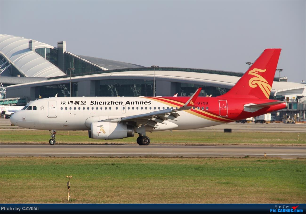 Re:[原创]【CZ2055】再疲劳也不放过晴天,初次尝试煤堆拍机。 AIRBUS A319-100 B-8798 中国广州白云国际机场