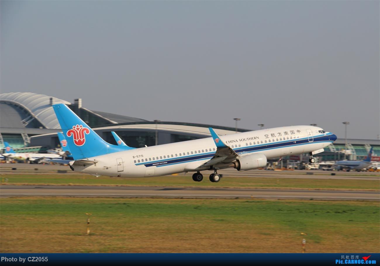 Re:[原创]【CZ2055】再疲劳也不放过晴天,初次尝试煤堆拍机。 BOEING 737-800 B-5715 中国广州白云国际机场