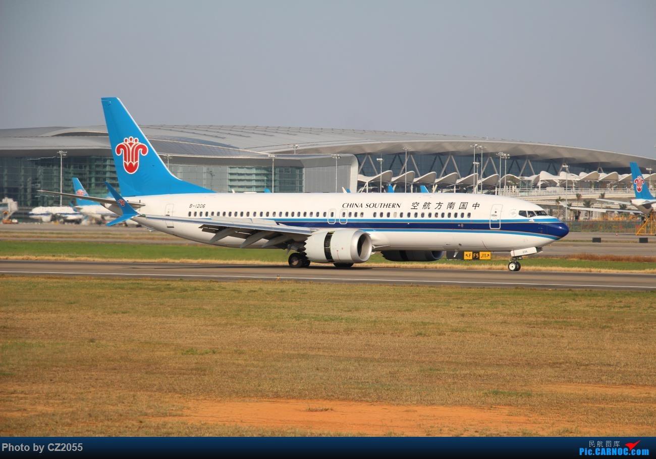Re:[原创]【CZ2055】再疲劳也不放过晴天,初次尝试煤堆拍机。 BOEING 737MAX-8 B-1206 中国广州白云国际机场