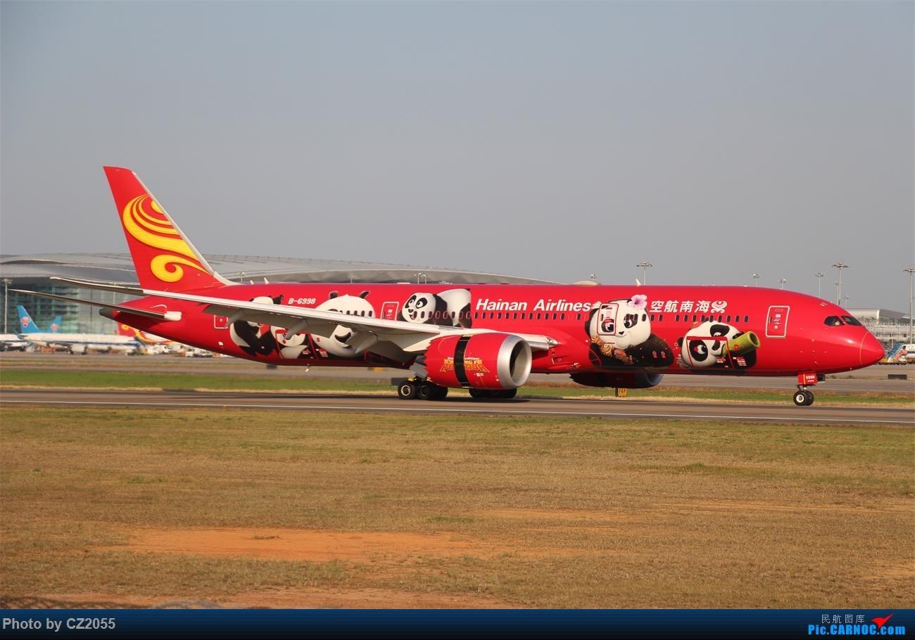 Re:[原创]【CZ2055】再疲劳也不放过晴天,初次尝试煤堆拍机。 BOEING 787-9 B-6998 中国广州白云国际机场
