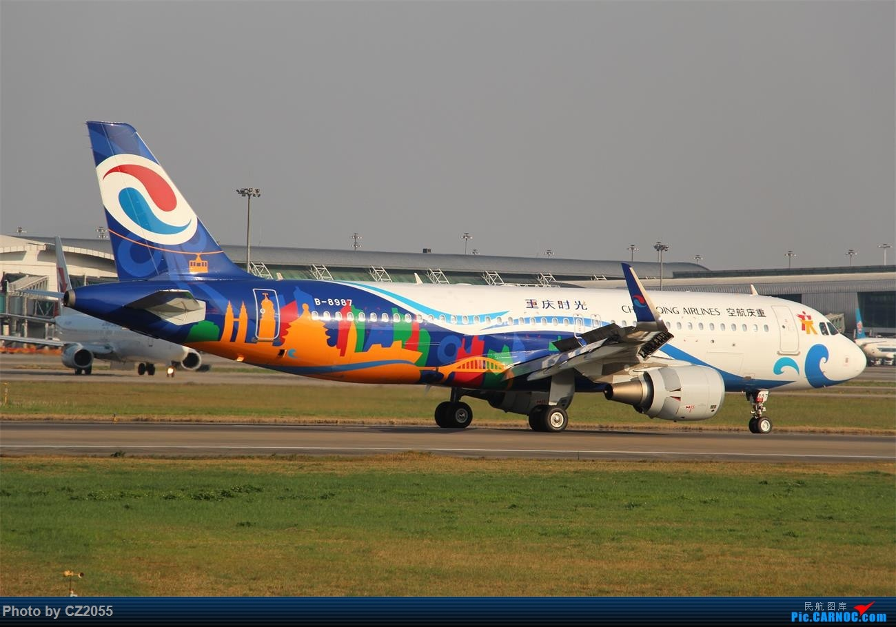 Re:[原创]【CZ2055】再疲劳也不放过晴天,初次尝试煤堆拍机。 AIRBUS A320-200 B-8987 中国广州白云国际机场