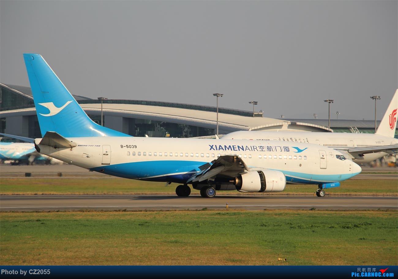 Re:[原创]【CZ2055】再疲劳也不放过晴天,初次尝试煤堆拍机。 BOEING 737-700 B-5039 中国广州白云国际机场