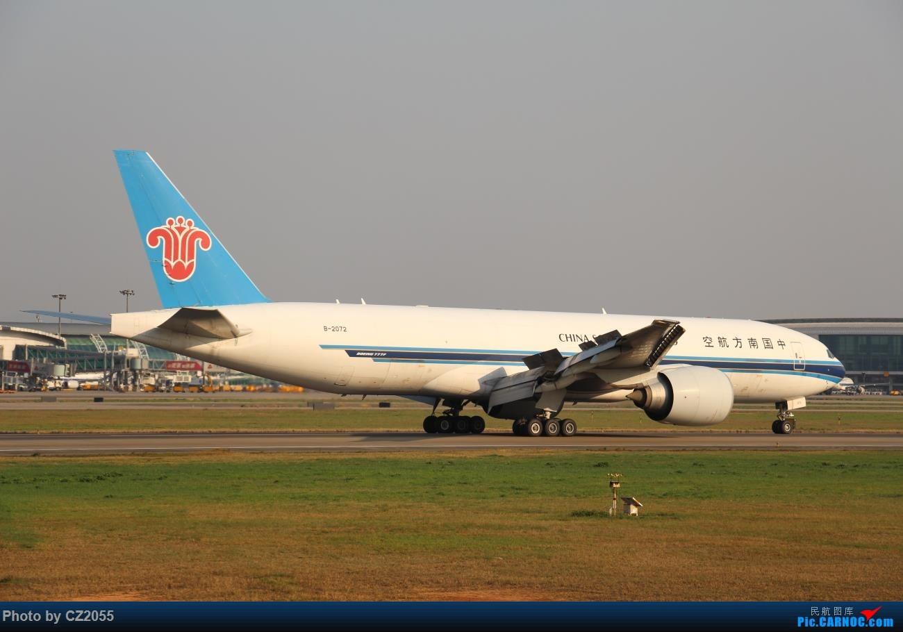 Re:[原创]【CZ2055】再疲劳也不放过晴天,初次尝试煤堆拍机。 BOEING 777-200 B-2072 中国广州白云国际机场