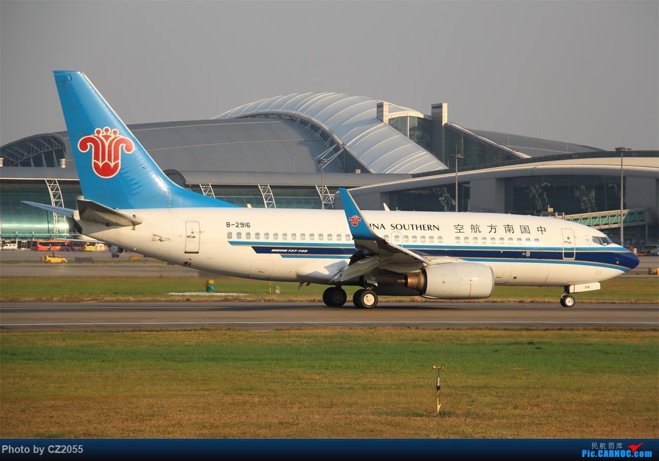 Re:[原创]【CZ2055】再疲劳也不放过晴天,初次尝试煤堆拍机。 BOEING 737-700 B-2916 中国广州白云国际机场