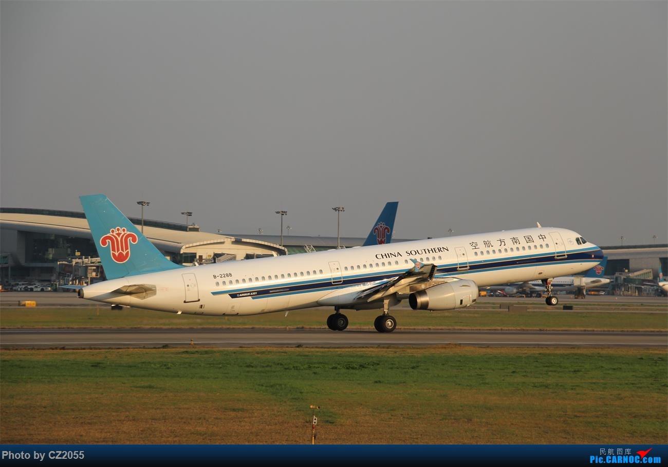 Re:[原创]【CZ2055】再疲劳也不放过晴天,初次尝试煤堆拍机。 AIRBUS A321-200 B-2288 中国广州白云国际机场