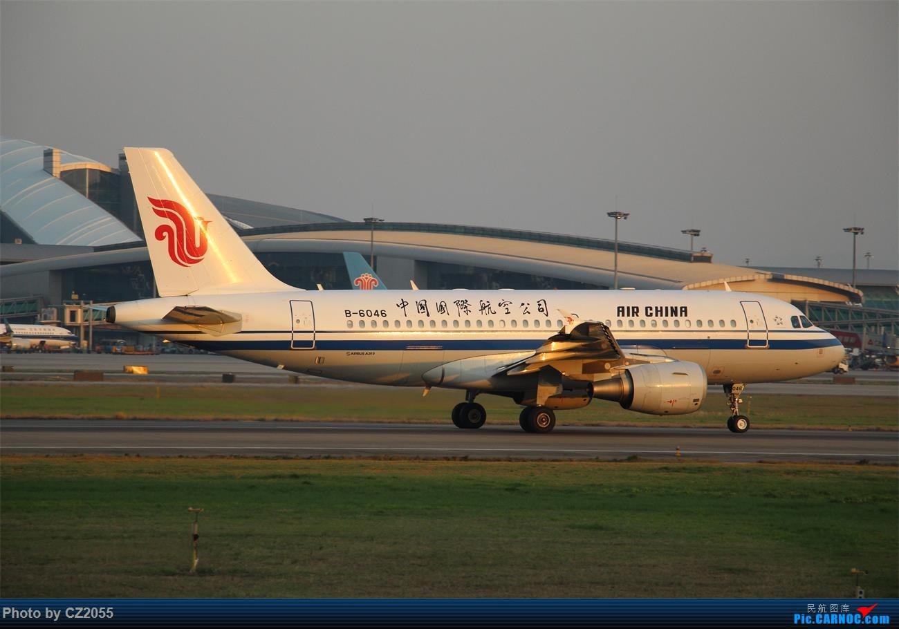 Re:[原创]【CZ2055】再疲劳也不放过晴天,初次尝试煤堆拍机。 AIRBUS A319-100 B-6046 中国广州白云国际机场