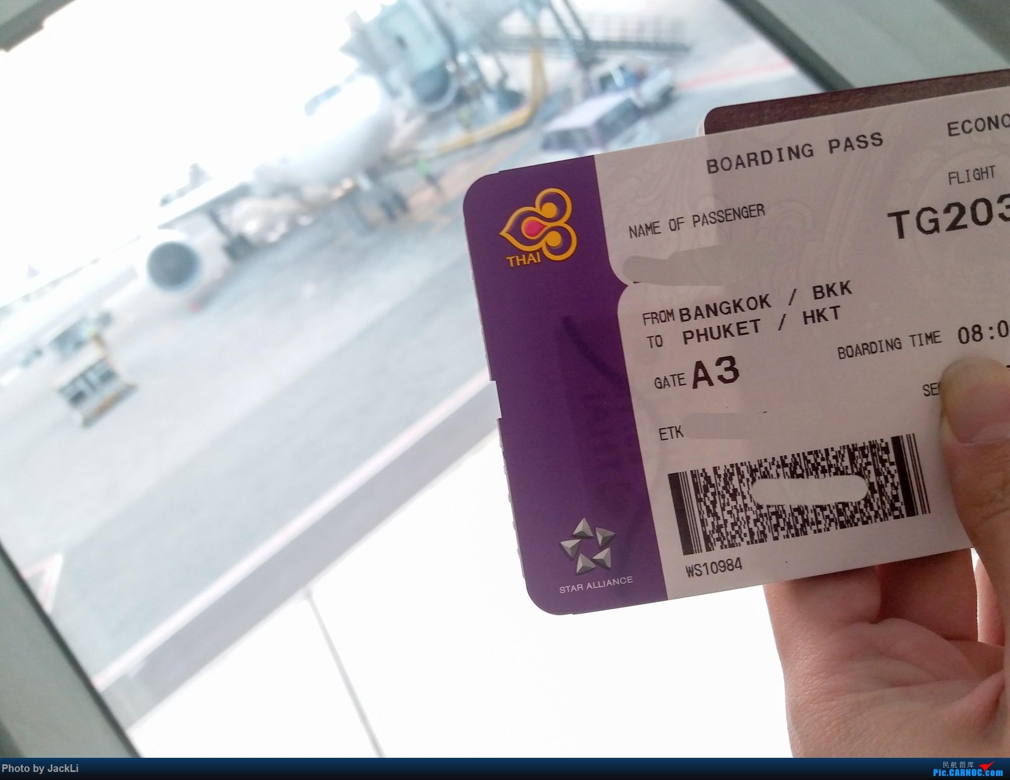 [原创]【JackLi】亚洲圣马丁~普吉岛机场拍机