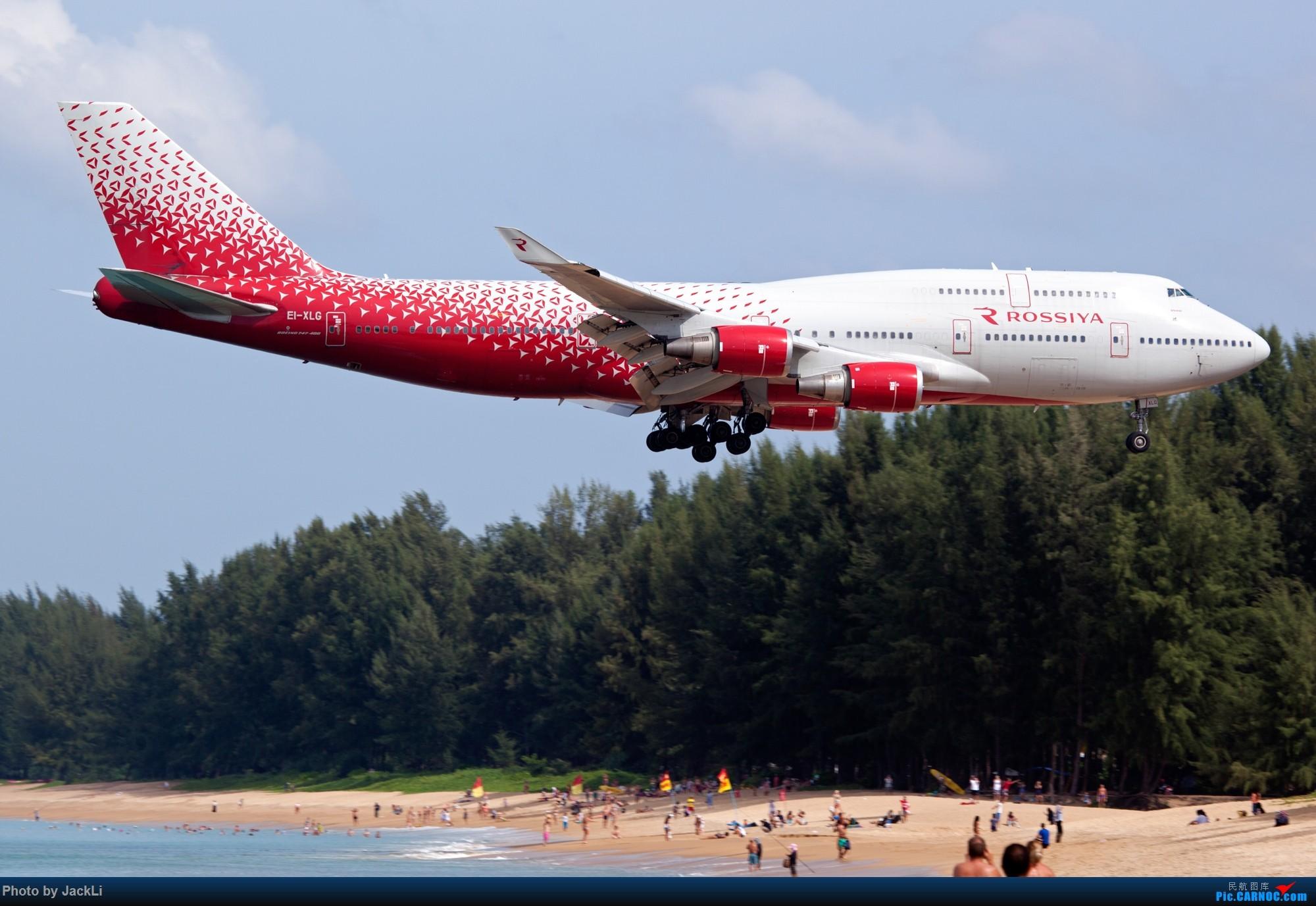 Re:[原创]【JackLi】亚洲圣马丁~普吉岛机场拍机 BOEING 747-400 EI-XLG 泰国普吉机场