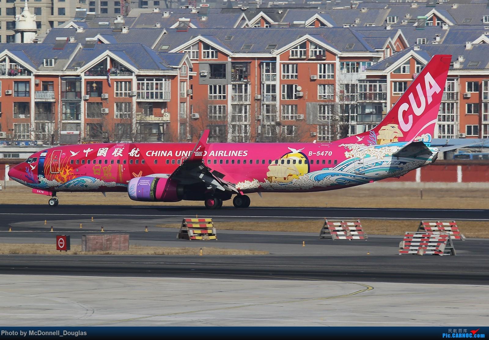 Re:[原创]【上海飞友会】年后发一波图来刷一小些存在感~ BOEING 737-86D/WL B-5470 中国大连国际机场