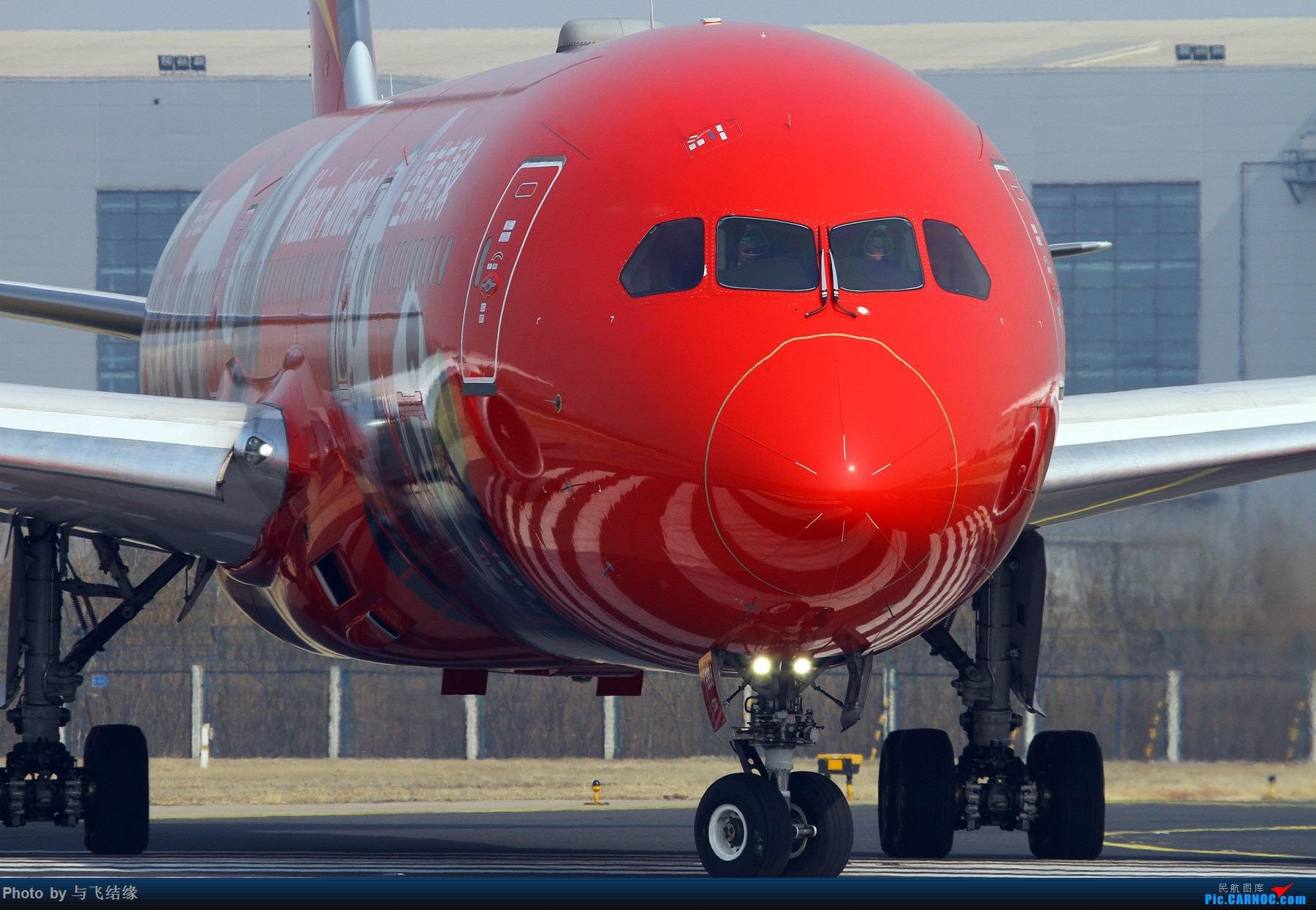 [原创]########魅曈######## BOEING 787-9 B-6998 中国北京首都国际机场