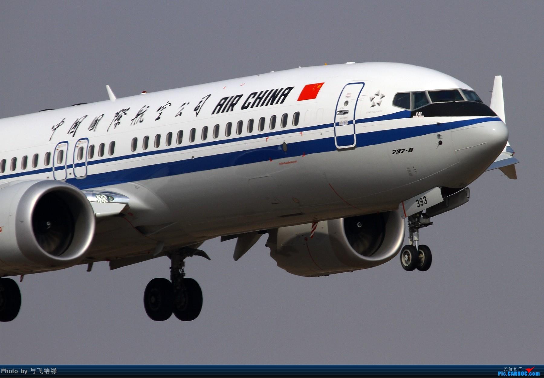 Re:[原创]########魅曈######## BOEING 737MAX-8 B-1393 中国北京首都国际机场