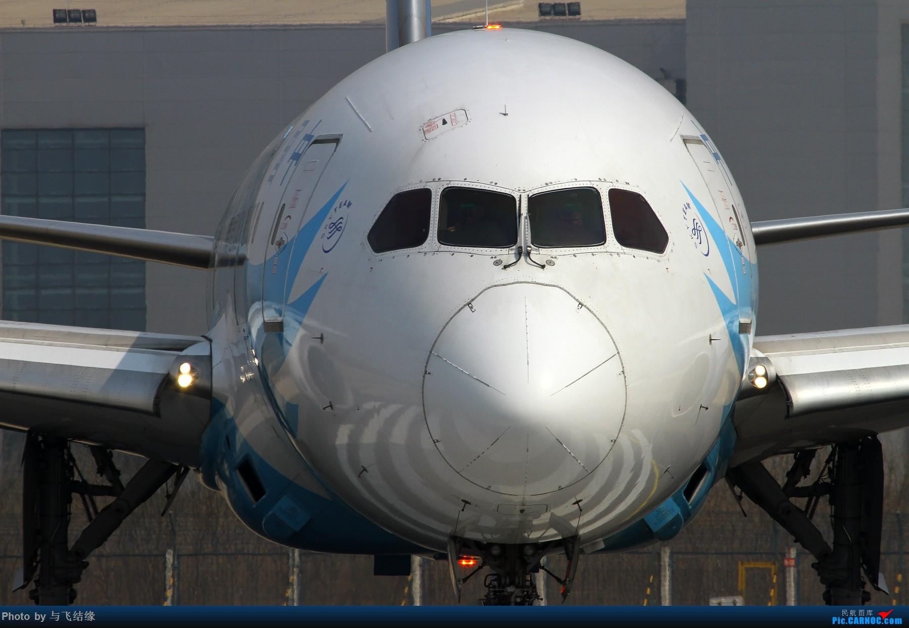 Re:[原创]########魅曈######## BOEING 787-8 B-2733 中国北京首都国际机场