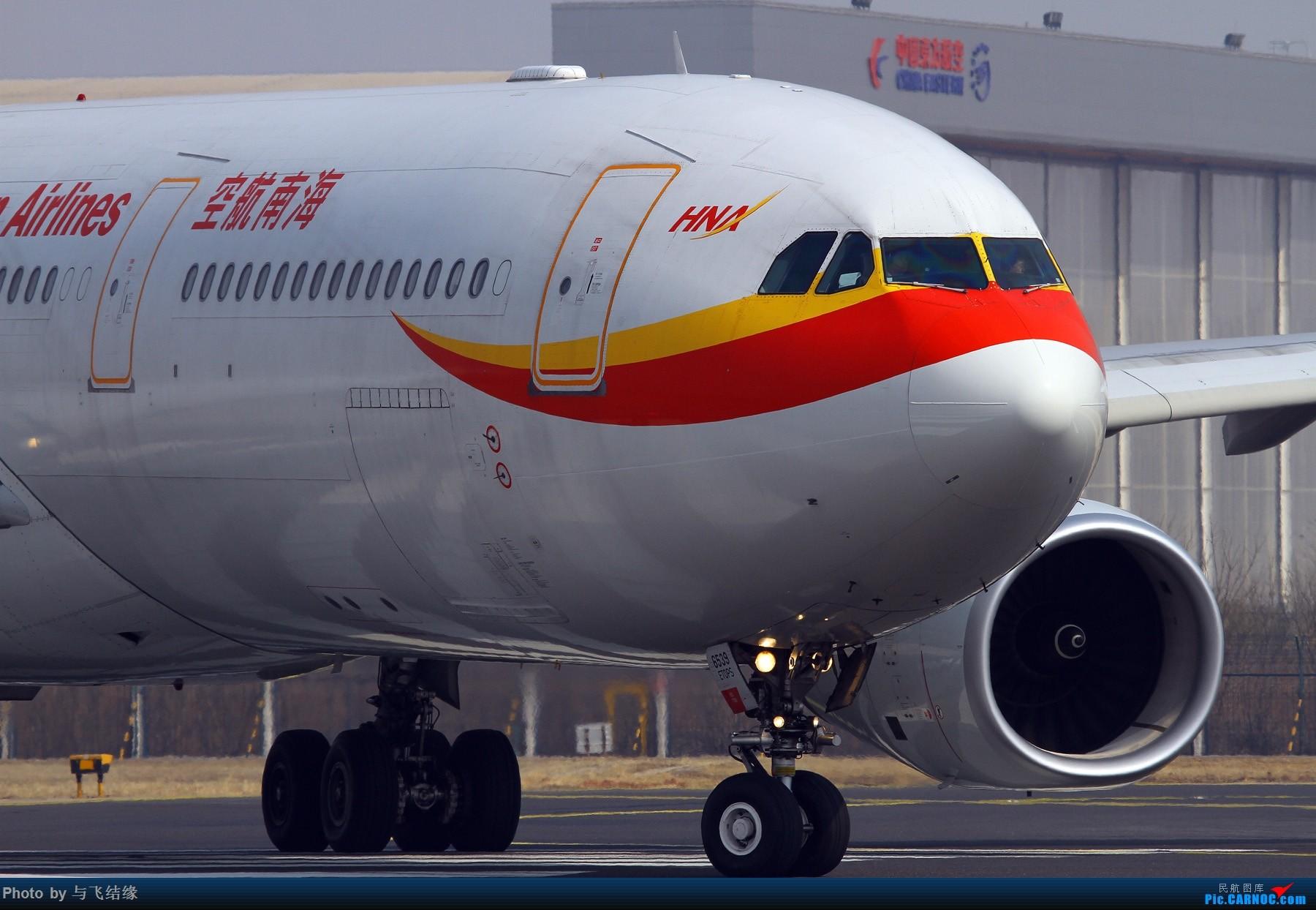 Re:[原创]########魅曈######## AIRBUS A330-300 B-6539 中国北京首都国际机场