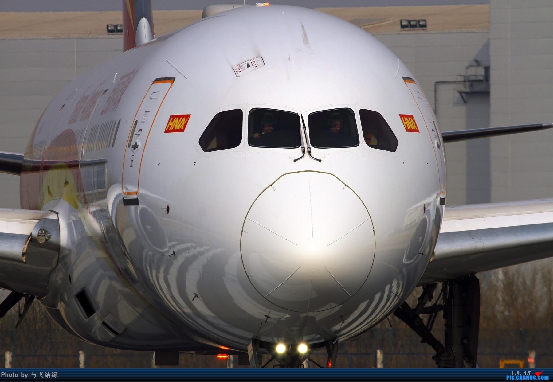 Re:[原创]########魅曈######## BOEING 787-9 B-1546 中国北京首都国际机场