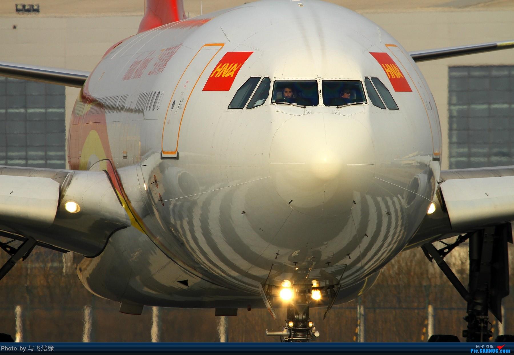 Re:########魅曈######## AIRBUS A330-200 B-5979 中国北京首都国际机场