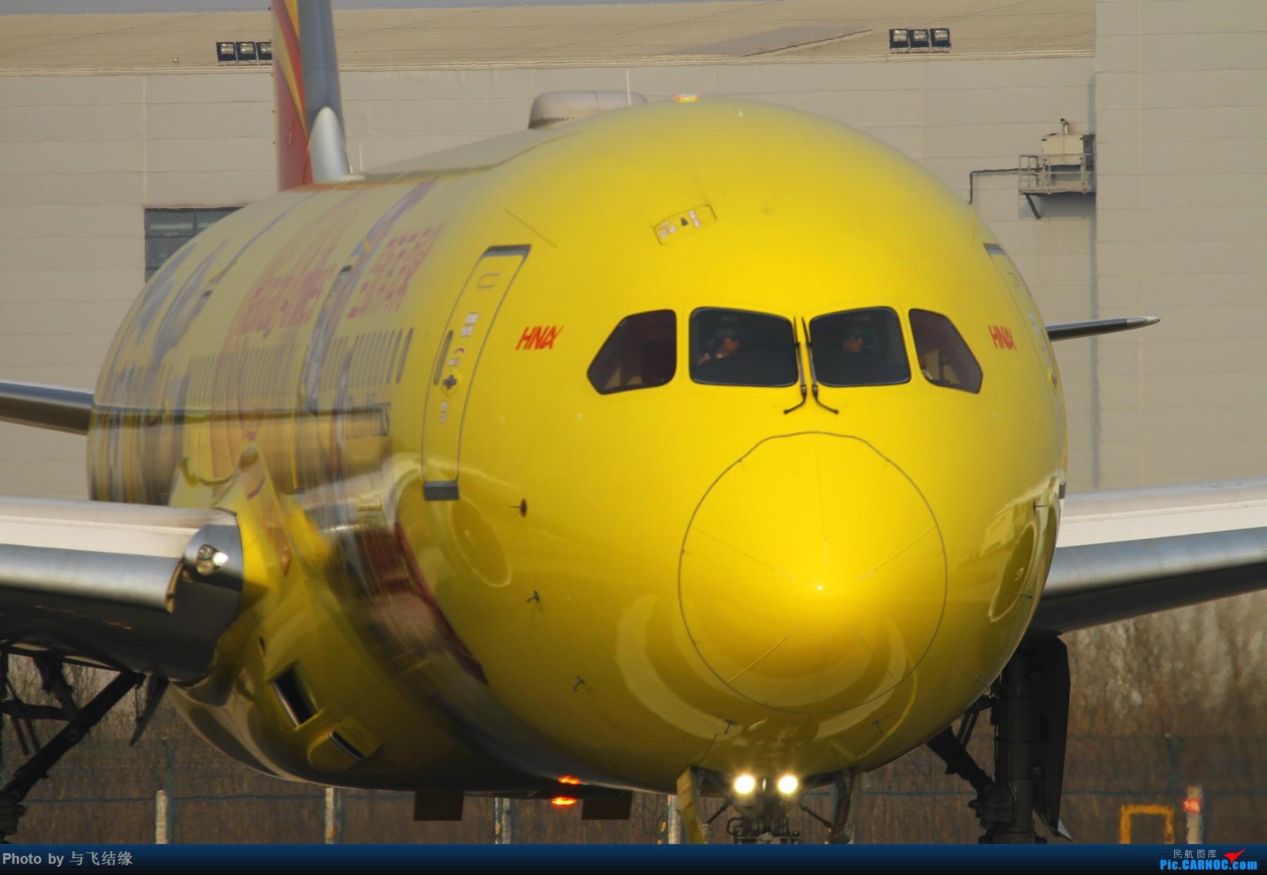 Re:########魅曈######## BOEING 787-9 B-7302 中国北京首都国际机场