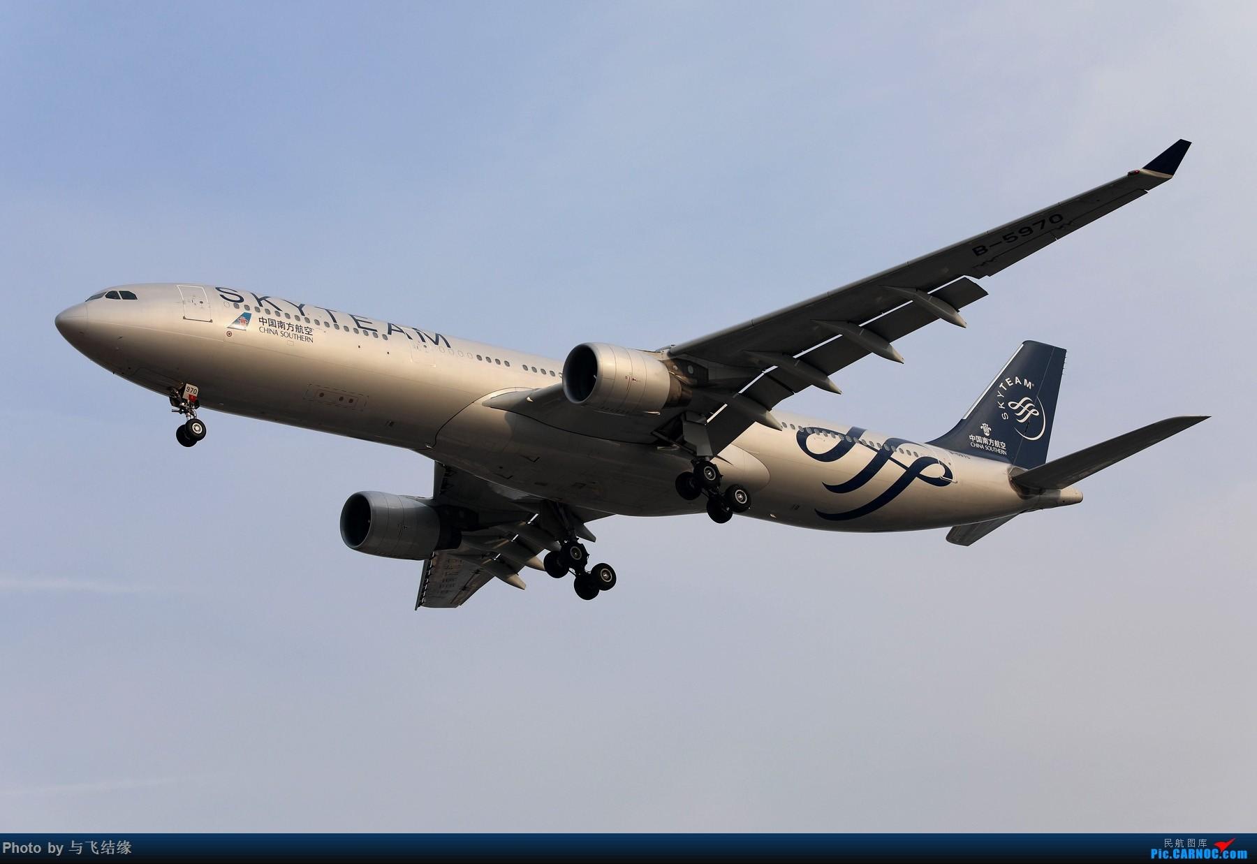 """[原创]""""墨醇""""之南航天合联盟Airbus A330-300! AIRBUS A330-300 B-5970 中国北京首都国际机场"""