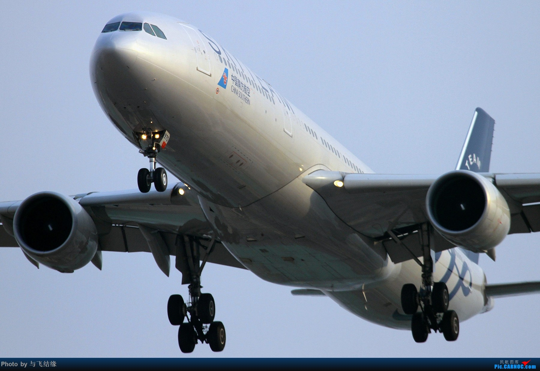"Re:[原创]""墨醇""之南航天合联盟Airbus A330-300! AIRBUS A330-300 B-5970 中国北京首都国际机场"