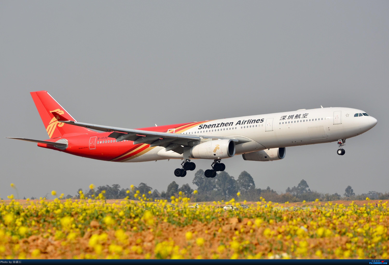 CTU深航 南航a333各一只 AIRBUS A330-300 B-1036 中国成都双流国际机场