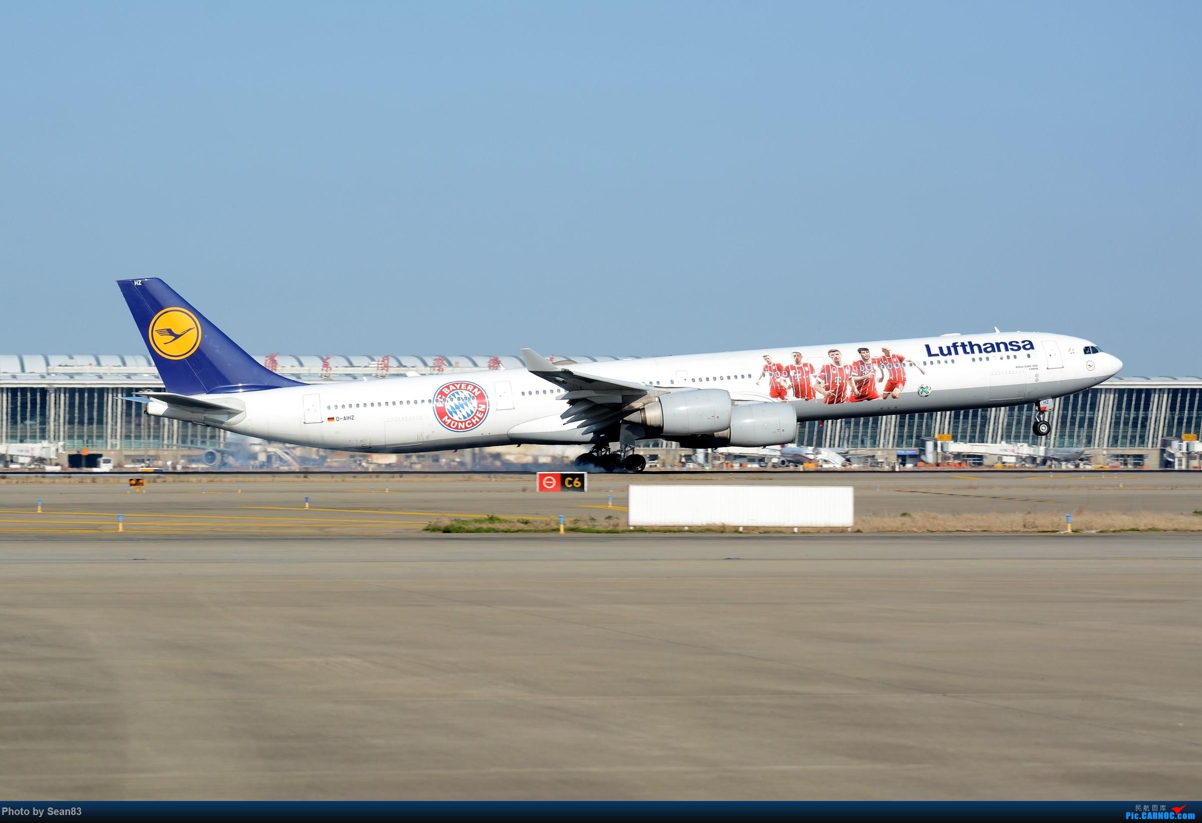 Re:[原创](PVG)拜仁@汉莎 AIRBUS A340-600 D-AIHZ 中国上海浦东国际机场