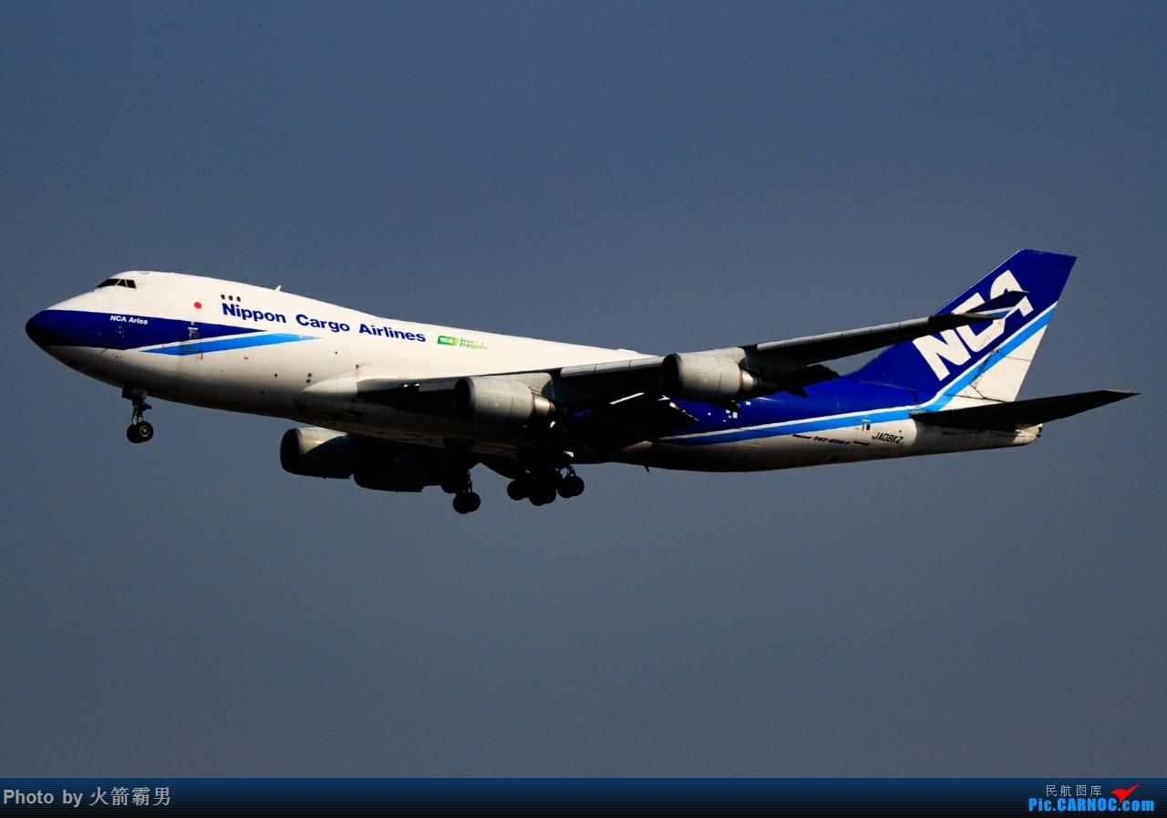 Re:【Rocketman】2.10~2.11 PVG拍机 BOEING 747-400 JA08KZ 中国上海浦东国际机场