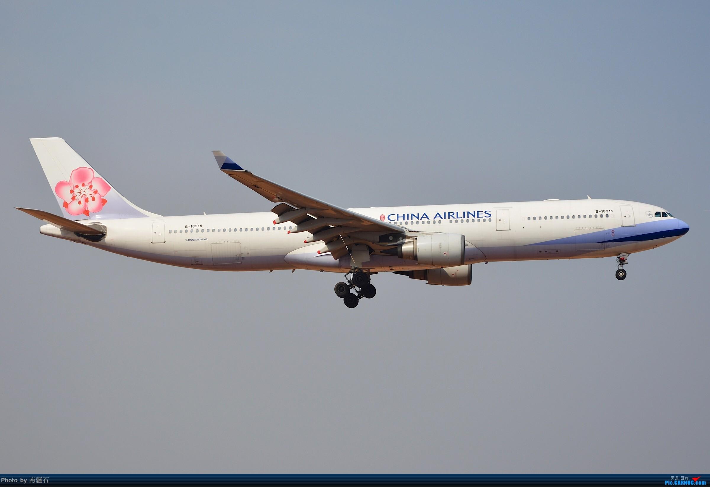 2018年3月15日 贴个华航B-18315