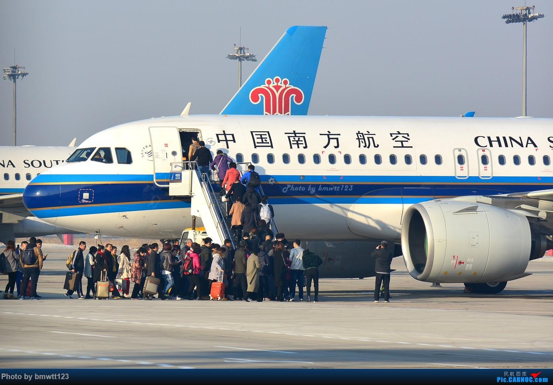 [原创]【SHE沈阳】第43次桃仙拍机!好久没拍了。。。 AIRBUS A320NEO B-8672 中国沈阳桃仙国际机场