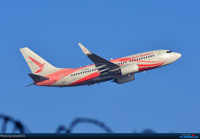 Re:[原创]【SHE沈阳】第43次桃仙拍机!好久没拍了。。。 BOEING 737-700 B-5829 中国沈阳桃仙国际机场