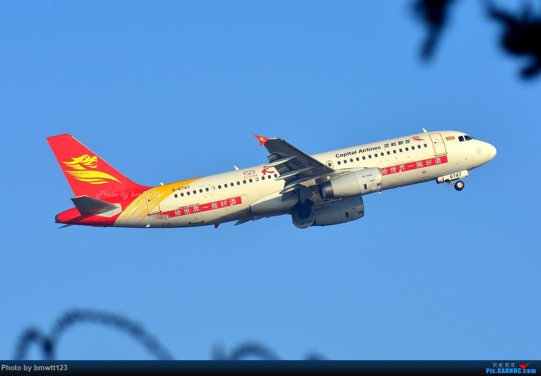 Re:[原创]【SHE沈阳】第43次桃仙拍机!好久没拍了。。。 AIRBUS A320-200 B-6747 中国沈阳桃仙国际机场
