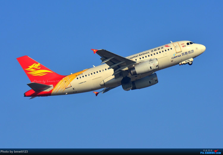Re:[原创]【SHE沈阳】第43次桃仙拍机!好久没拍了。。。 AIRBUS A319-100 B-6178 中国沈阳桃仙国际机场