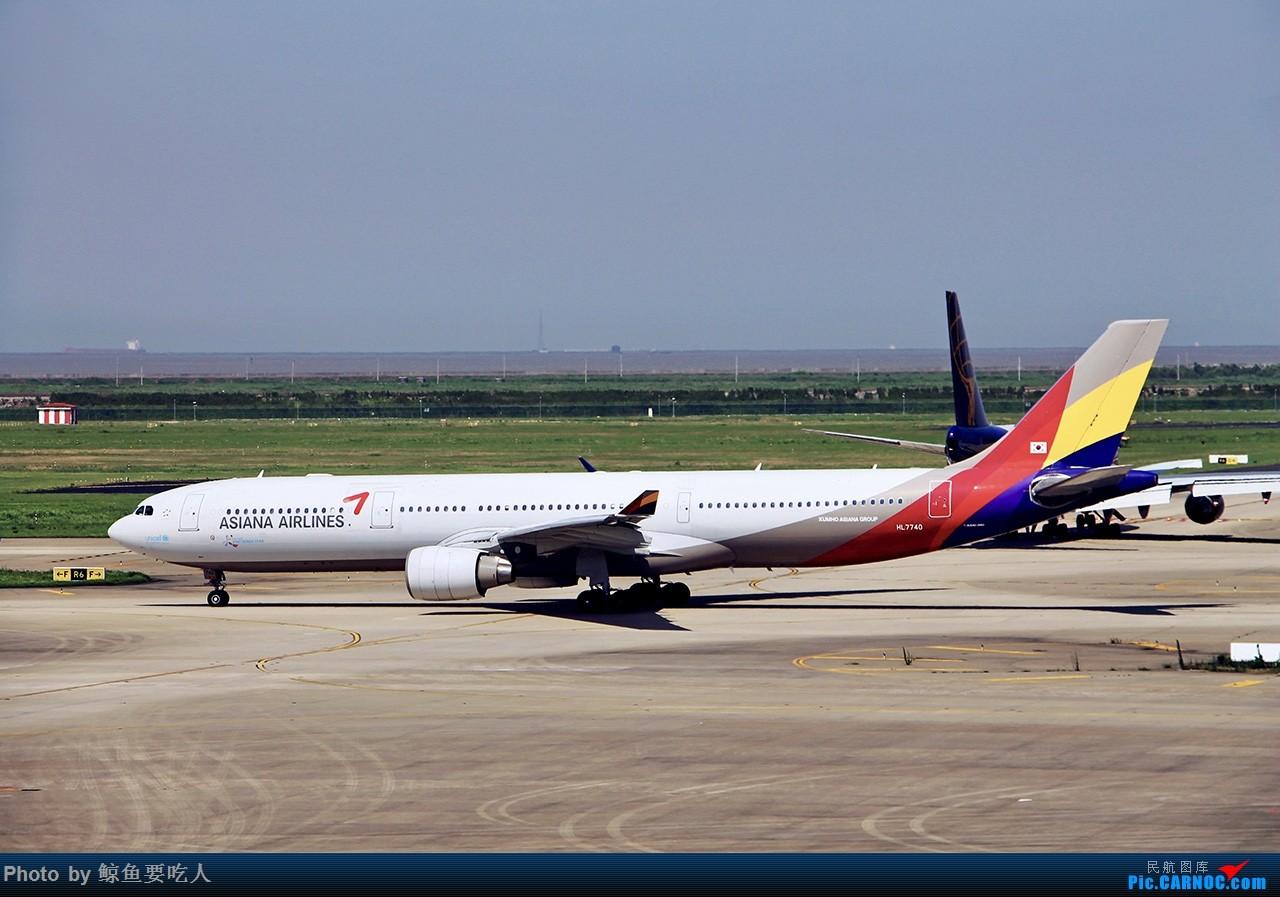 Re:[原创]持续更~~ 2014年1月--- 2018年2月 横跨四年,9个机场,18家航空公司,26张精选图片 AIRBUS A330-300