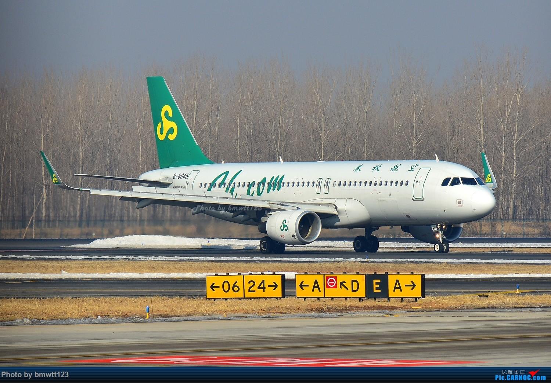 Re:[原创]【SHE沈阳】第43次桃仙拍机!好久没拍了。。。 AIRBUS A320-200 B-8645 中国沈阳桃仙国际机场