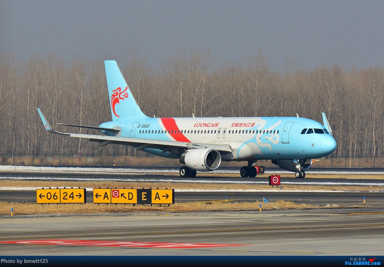 Re:[原创]【SHE沈阳】第43次桃仙拍机!好久没拍了。。。 AIRBUS A320-200 B-8868 中国沈阳桃仙国际机场
