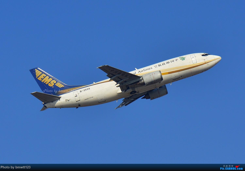 Re:[原创]【SHE沈阳】第43次桃仙拍机!好久没拍了。。。 BOEING 737-300 B-2656 中国沈阳桃仙国际机场