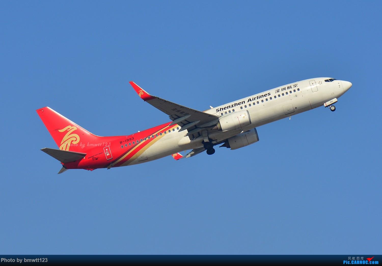 Re:[原创]【SHE沈阳】第43次桃仙拍机!好久没拍了。。。 BOEING 737-800 B-1993 中国沈阳桃仙国际机场
