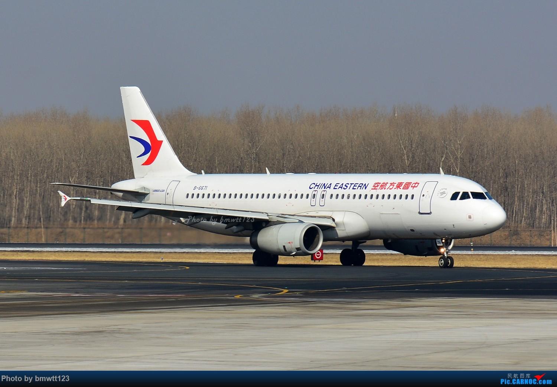 Re:[原创]【SHE沈阳】第43次桃仙拍机!好久没拍了。。。 AIRBUS A320-200 B-6671 中国沈阳桃仙国际机场