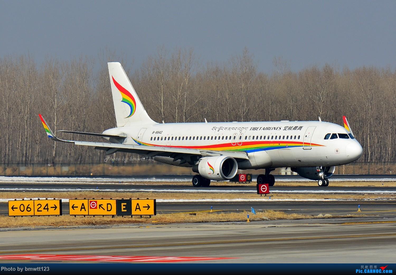 Re:[原创]【SHE沈阳】第43次桃仙拍机!好久没拍了。。。 AIRBUS A320-200 B-8842 中国沈阳桃仙国际机场