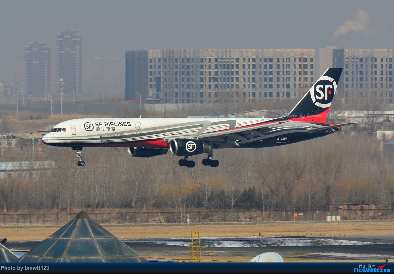 Re:[原创]【SHE沈阳】第43次桃仙拍机!好久没拍了。。。 BOEING 757-200 B-2899 中国沈阳桃仙国际机场