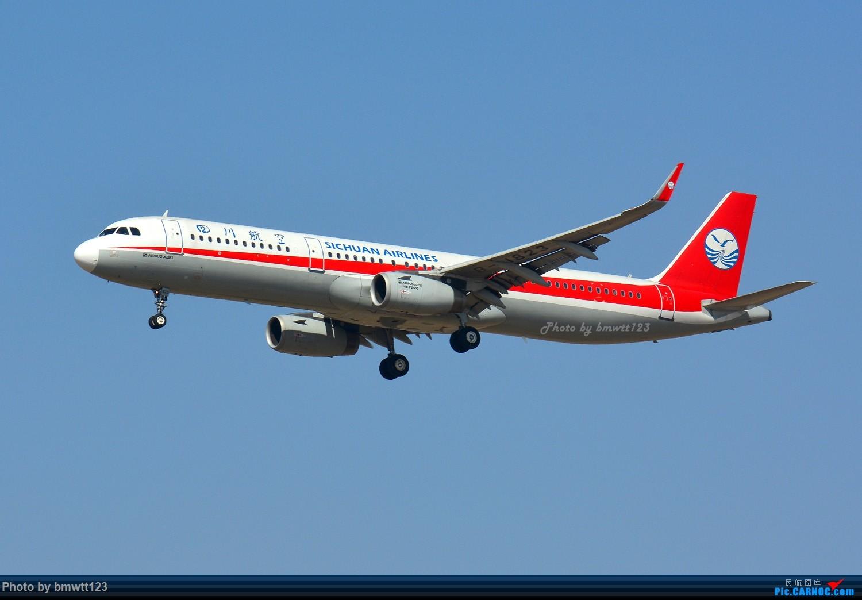 Re:[原创]【SHE沈阳】第43次桃仙拍机!好久没拍了。。。 AIRBUS A321-200 B-1823 中国沈阳桃仙国际机场