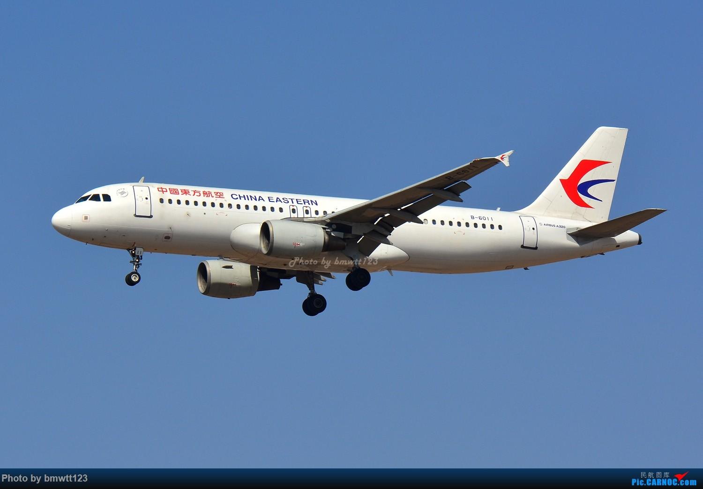Re:[原创]【SHE沈阳】第43次桃仙拍机!好久没拍了。。。 AIRBUS A320-200 B-6011 中国沈阳桃仙国际机场