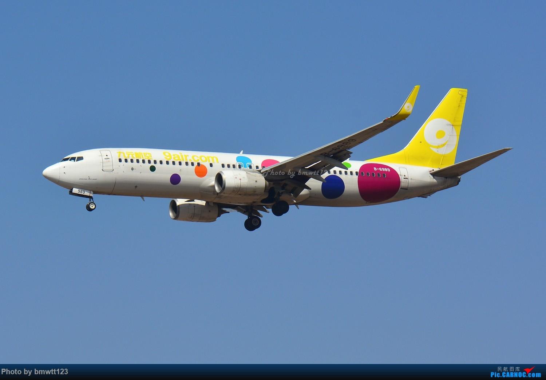 Re:[原创]【SHE沈阳】第43次桃仙拍机!好久没拍了。。。 BOEING 737-800 B-6989 中国沈阳桃仙国际机场