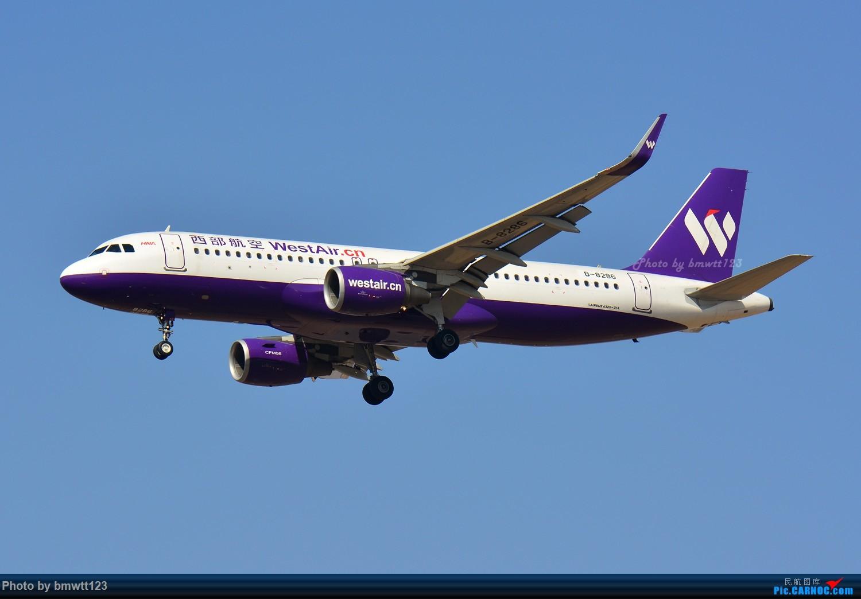 Re:[原创]【SHE沈阳】第43次桃仙拍机!好久没拍了。。。 AIRBUS A320-200 B-8286 中国沈阳桃仙国际机场