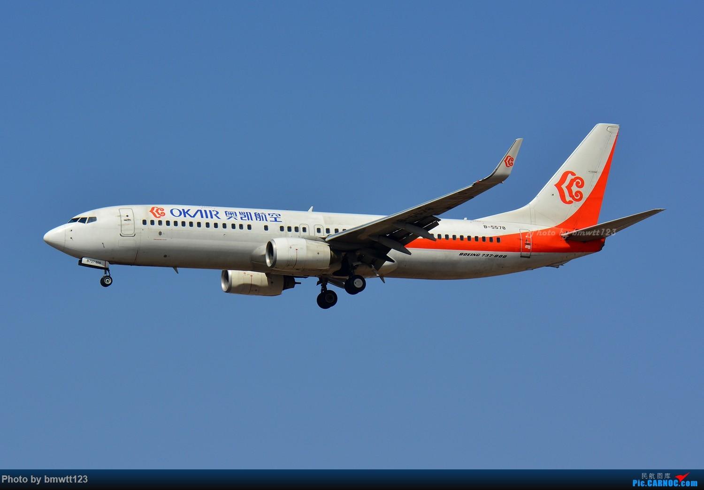 Re:[原创]【SHE沈阳】第43次桃仙拍机!好久没拍了。。。 BOEING 737-800 B-5578 中国沈阳桃仙国际机场