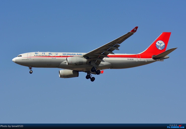 Re:[原创]【SHE沈阳】第43次桃仙拍机!好久没拍了。。。 AIRBUS A330-200 B-6535 中国沈阳桃仙国际机场